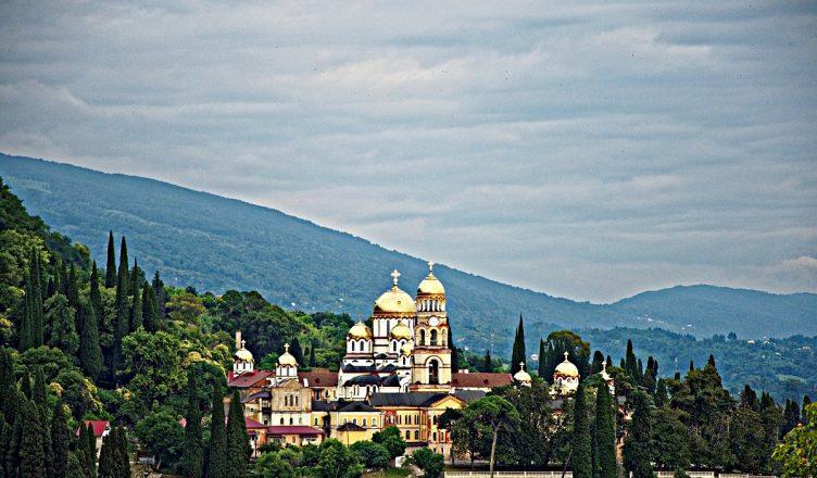 Абхазию