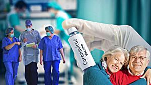 Вакцину