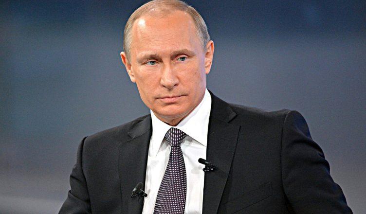 Путину
