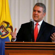 Колумбии