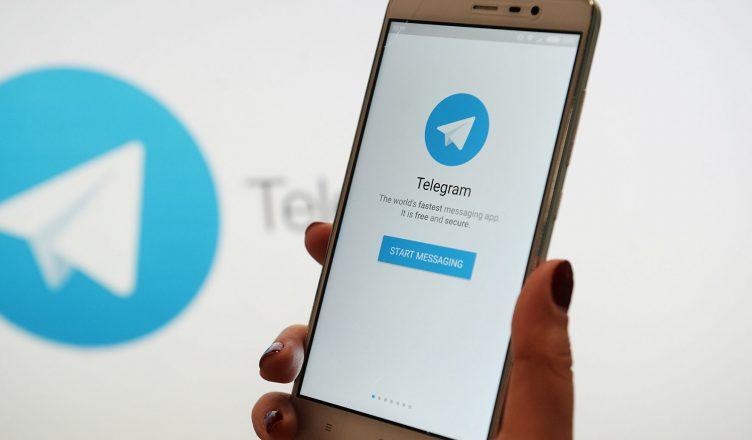 в Telegram-каналах