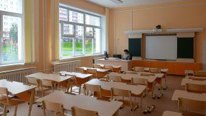 тысячи педагогов