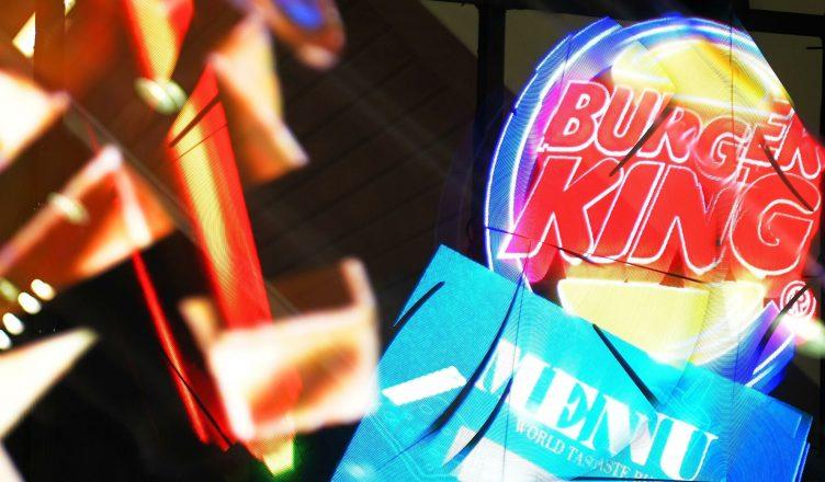 в Burger King