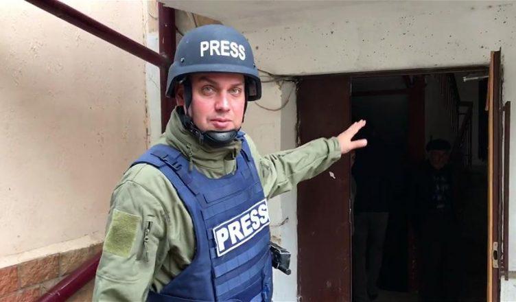 Журналистов