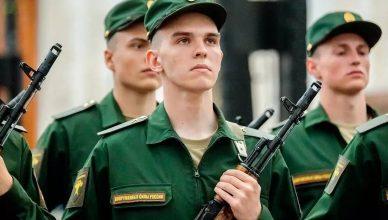 службы в армии