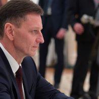 губернатор Владимирской