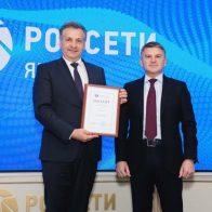 Россети Янтарь паспорта готовности к сезону