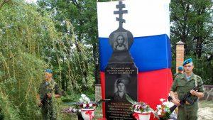 Подвиг или долг солдата и его матери?! Как русский парень Евгений Родионов стал народным святым