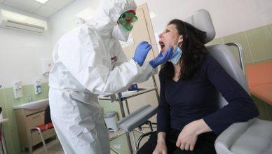 Эпидемиолог