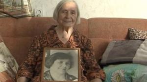 старейшая жительница