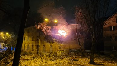 Взрыва