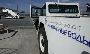 самолёт Магас - Москва
