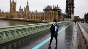 объявлена в Лондоне