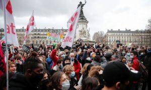 Протеста
