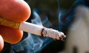 Сигаретам