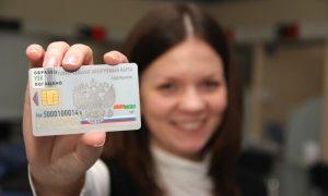 Цифровые паспорта