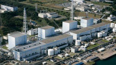 Фукусиме