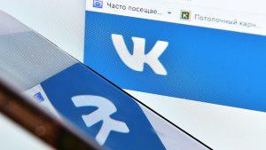 сети «ВКонтакте»