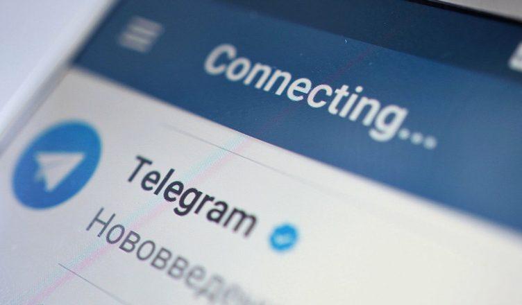 Telegram сообщают