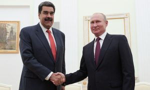 Венесуэлы