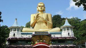 на Шри-Ланке