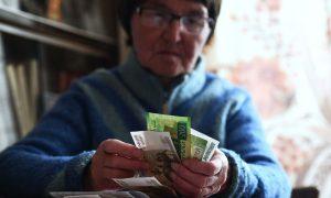 банкнот