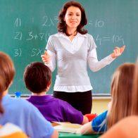 Учителей