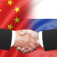Российско-китайские отношения имеют долгую историю