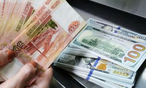 500 тысяч рублей