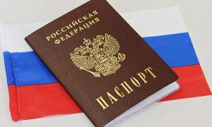 паспортах