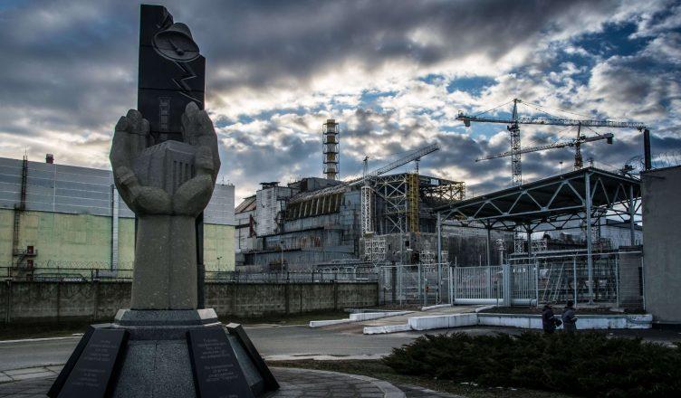 В Чернобыле будет создан музей