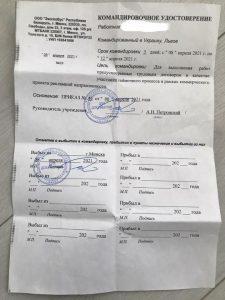 Автобус с белорусами не пустили в Украину. Из-за ПЦР-тестов