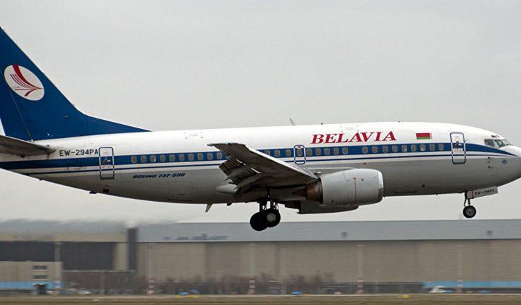 рейсы в Литву