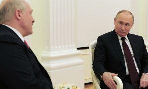 России и Беларуси