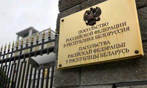 В Минске автомобиль взял на таран ворота российского посольства