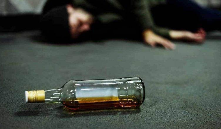алкоголя