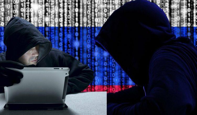 хакеров