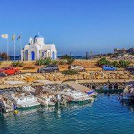 на Кипр