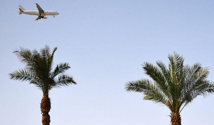 летать авиакомпания