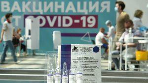 пунктов вакцинации