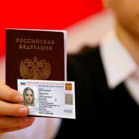 В России отменили штамп в паспорте о браке и детях