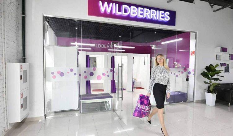 Украина ввела санкции против Wildberries