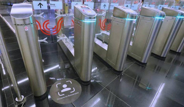 В метро тестируют проезд по системе распознавания лиц