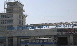 в Кабул