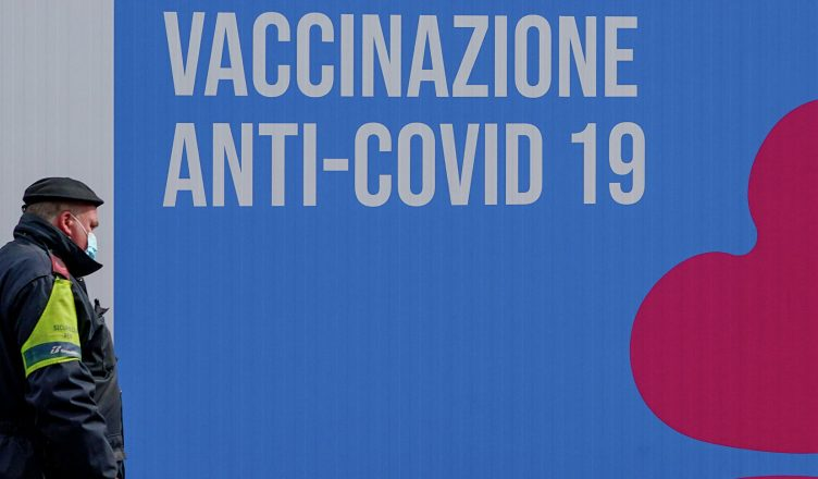 вакцинацию