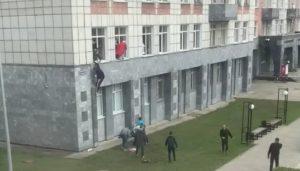 университете Перми