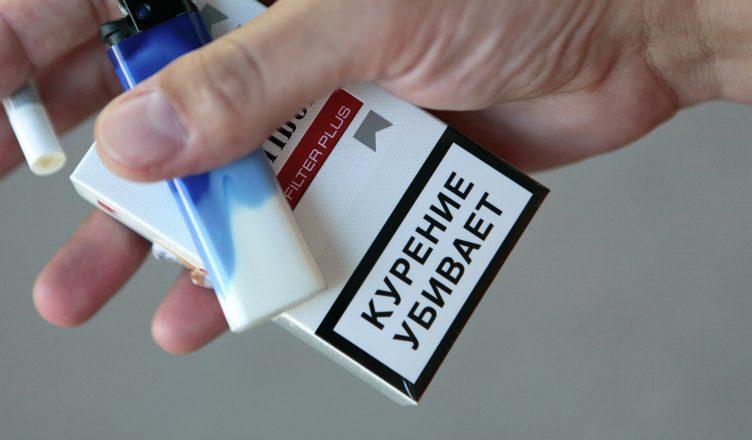 сигарет