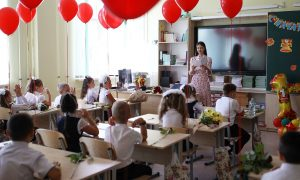 труда педагогов