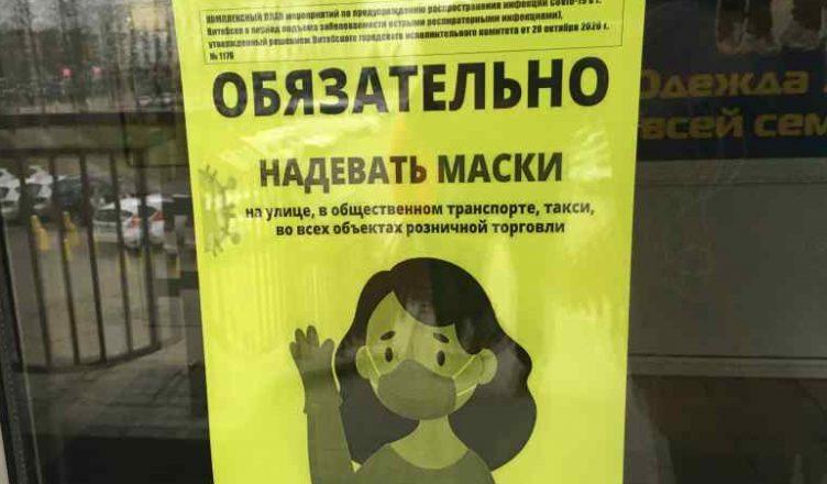 В Беларуси с 9 октября вводится масочный режим