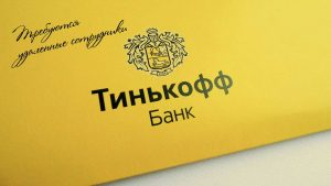 банков